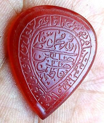Antique Calligraphy Koran Arabic Islamic Agate Stone Red Color Old Collectibles