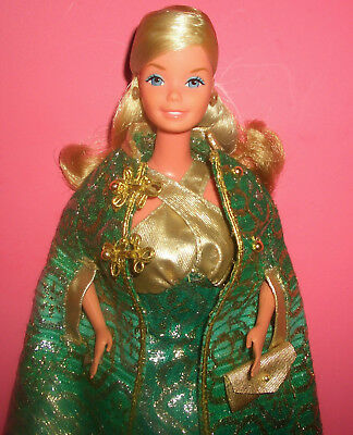 TAIWAN 70er 80er Superstar Barbie 1976 in Fashion Originals 9469 Europe Vintage