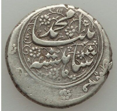 AH 1251 Iran Muhammad Shah Kran ??? Our Best Guess  ???