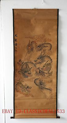Old Collection Scroll Chinese Ink And Wash Painting / Nine Dragons ZH1021