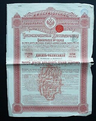 Russia - Consolidated Russian Railroad -2nd serie-4% Gold bond-1889-1250 roubles
