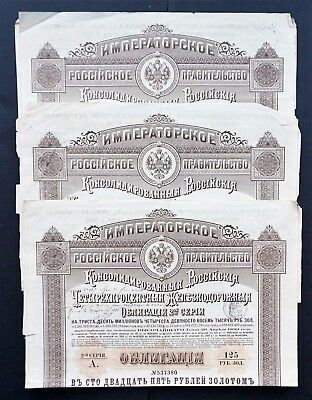 Russia - 3 x 4% Consolidated Russian Railroad-2nd serie- Gold bonds-125 roubles