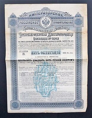 Russia - Consolidated Russian Railroad -2nd serie-4% Gold bond-1890- 625 rb