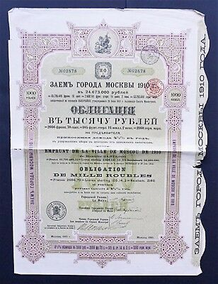 Russia - City of Moscow (mɒskoʊ) - 4,5% bond for 1000 roubles -1910 -VERY RARE-