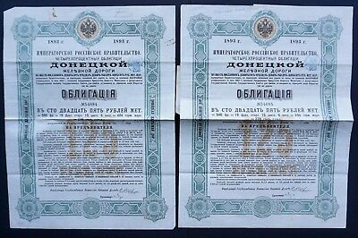 Russia - 2x Donetz Railroad- 4% bond for 125 roubles -1893-