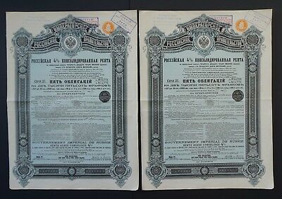 Russia- 2x Imperial Government Russia- 4% Consolidated 1901 - 937,5 roubles