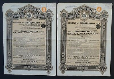 Russia- 2x Imperial Government Russia- 4% Consolidated 1901 - 187,50 roubles
