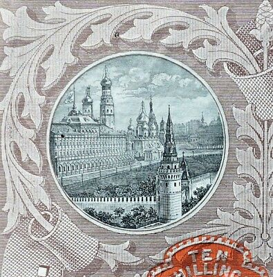 Russia - 4,5% Moscow Agriculture Bank 1894 -1000 roubels-view of Kremlin- RARE-