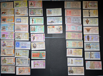Greece - Greek lot of 46 different lottery tickets