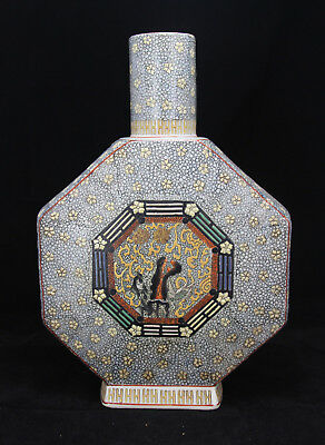 Antique or Vintage Chinese Famille Rose Porcelain Octagon Form Moon Flask Vase