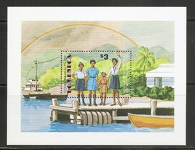 Dominica SC # 634 50th Anniversary Of Dominican Girl Scouts. Souvenir Sheets MNH