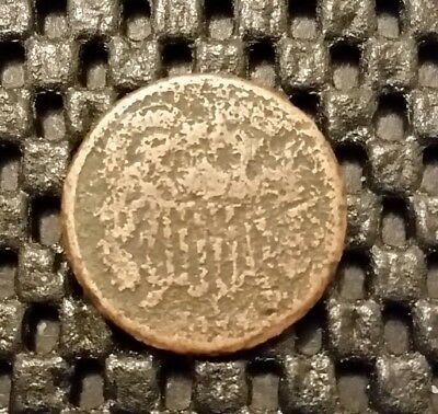Dateless Two Cent Piece! Free Shipping!