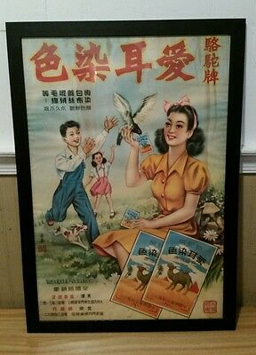 "Vintage 1930's Chinese Camel Advertisement Poster Sign Framed 31""X 22"" ~ RARE"