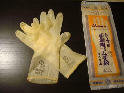 Vintage Surgical Latex Gloves Vintage Op Latexhandschuhe 2 Pairs