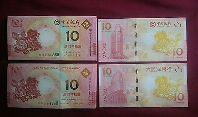 Set(2PCs) 2014 Macau,  10 Patacas Horse, BOC and BNU, same last 4 digits , NEW
