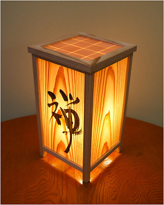 "Japanese Traditional Floor Lamp with Calligrapher""Andon-Zen"" made by Ishibashi."