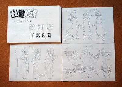 "Good ""Yu Yu Hakusho"" Settei for cel about 110 Page Japanese anime Free shipping"