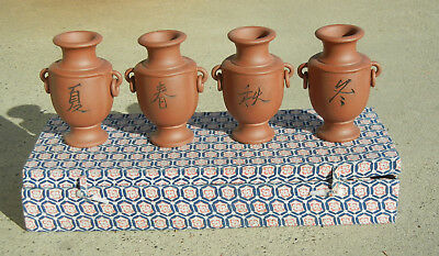Vintage Chinese Ihsing Yixing Set of 4 Vase Carved with Four Season Calligraphy