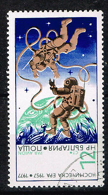 Bulgaria First Soviet Man in open Space stamp 1977