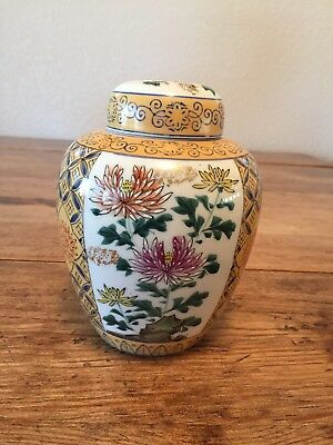 Small Floral Ginger Jar With Lid