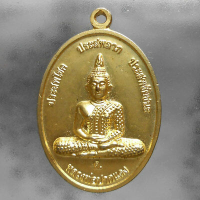 Genuine Thai Amulet Pendant Buddha Phra LP. Pak Daeng Magic Holy Talismans Lucky