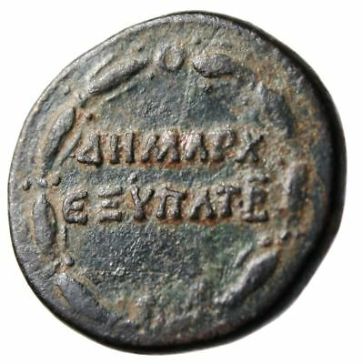 "Trajan AE21 ""DHMARX EXYPAT in Wreath"" Syri a Antioch Mint 98-99 AD VF Authentic"