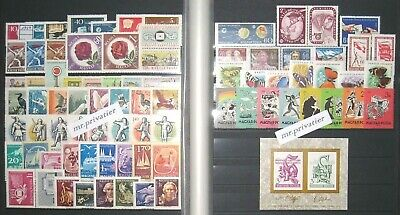 HUNGARY 1959 - Complete Year. MNH