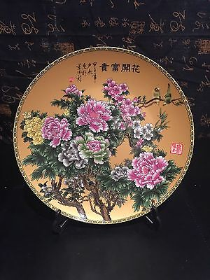 Chinese Porcelain Collection - Blooming Gold Fortunes Flowers China Plate