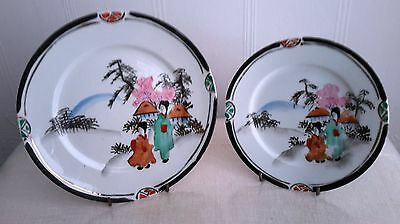 ' Artistic ' Japanese Kutani Type Duo Plate Collection