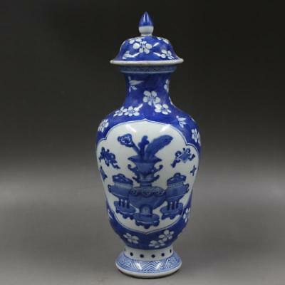 The ancient Chinese blue and white porcelain vase with cover.