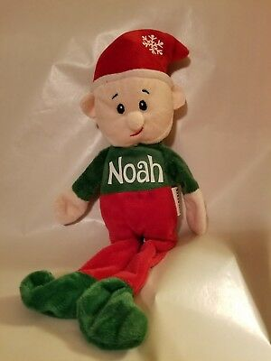 Plush Boy Elf Personalized with any name.