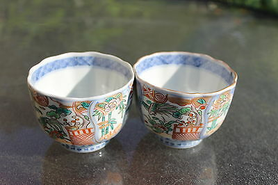 Pair of Chinese porcelain tea cups with a seal, Qing dynasty(?)