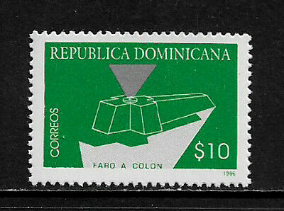 Dominican Rep #1241 Mint Never Hinged Stamp - Lighthouse