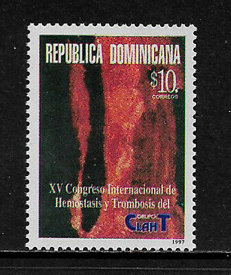 Dominican Rep #1254 Mint Never Hinged Stamp - Health
