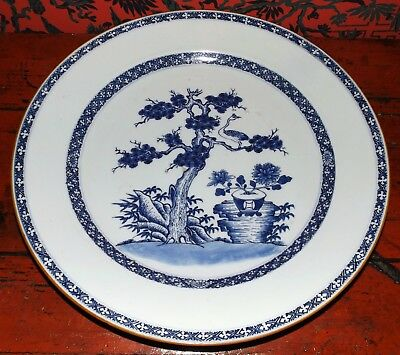 Large Beautiful Chinese 18th c. B&W Porcelain Charger Plate 14 In (35.5cm)
