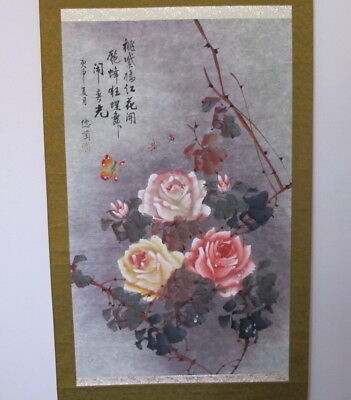 """Beautiful Vintage Asian Chinese/Japanese Floral Rose Butterfly Scroll 68"""""""