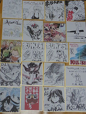 Kill la Kill Staff Print Shikishi Art Board 20piece SET with BOX RARE TRIGGER