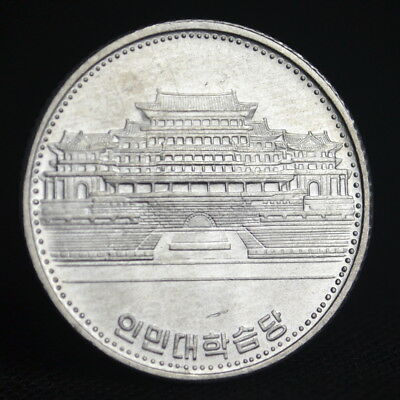 Korea 1 Won 1987,  km18 UNC Coin