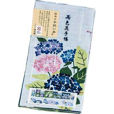 Japanese traditional towel TENUGUI  SUMMER FOWER NEW COTTON MADE IN JAPAN