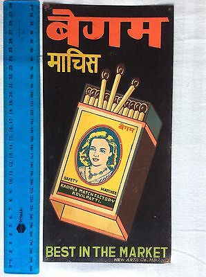 Vintage Indian KADIRA MATCHBOX TIN SIGN Tobacco advertising Tobacciana Matchbook
