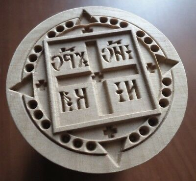 Stamp for the Holy Bread Orthodox Liturgy Hand Carved 60 mm #36