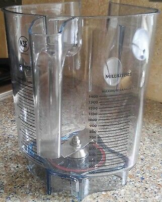 NEW Vitamix Advance 48oz Container - With blade- No lid
