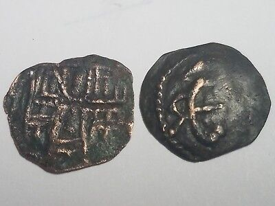 Lot of 2 rarer Paleologus era small AE Trachy