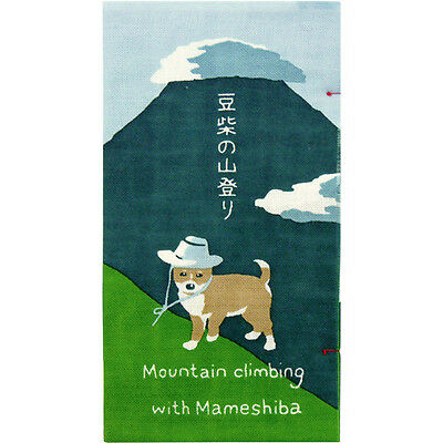 Japanese traditional towel TENUGUI  DOG  SHIBA MOUNTAIN NEW COTTON MADE IN JAPAN