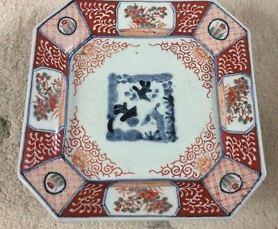 Antique Imari Hand Painted Octagonal Plate Platter Charger