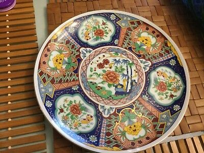 IMARI plate vintage 26.5cm diameter antique Japanese collectable undamaged
