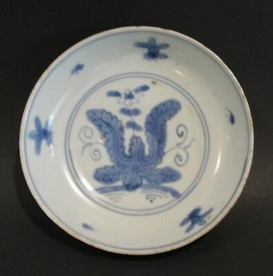 SMALL CHINESE MING DYNASTY Blue and White DISH BOWL PLATE