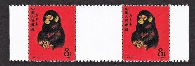 """CHINA """"  Roter Affe """"-  Red Monkey 1980 Bitte Lesen"""