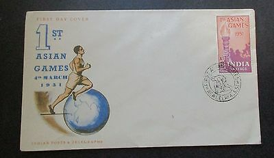 INDIA 1951    1st ASIAN GAMES...FDC