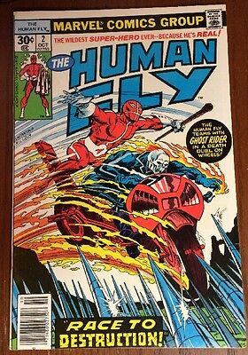 Human Fly #2 VF/NM Ghost Rider App Oct 1977 NICE